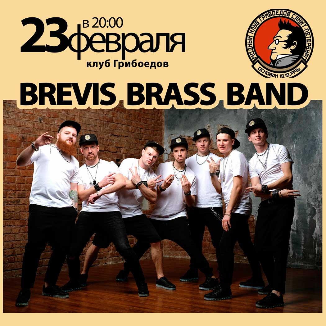 концерт brevis brass band в клубе грибоедов 23 февраля в Санкт-Петербурге